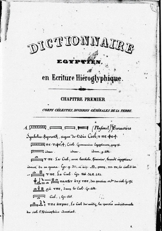 Primera página del capítulo primero del Diccionario egipcio