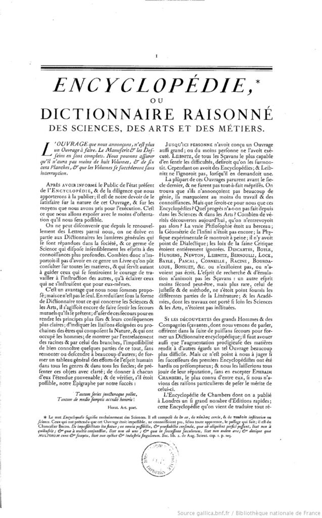 Primera página del Discurso preliminar de la Enciclopedia (BnF)
